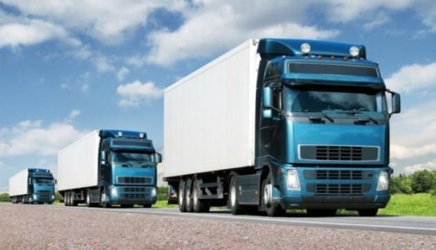 Страхование грузов и багажа